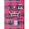 Chess school 2